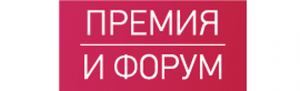 Премия и форум на Зодчестве