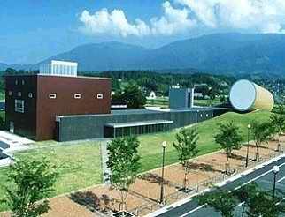 архитектор Арата Исодзаки, музей современного искусства в Наги