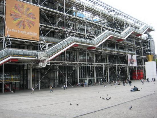 Центр Помпиду в Париже, архитектор Ричард Роджерс