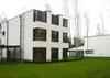 фото загородного дома-кубика